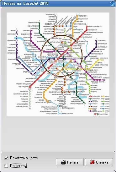распечатать схему метро,